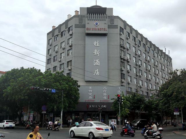广西北海聚元堂
