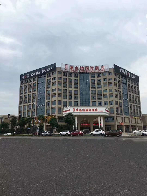 湖南省长沙市长沙县和足道高峰店